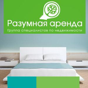 Аренда квартир и офисов Заволжье