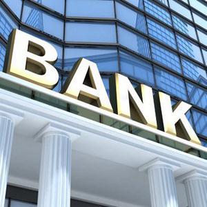 Банки Заволжье