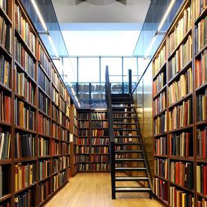 Библиотеки Заволжье