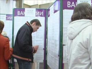Центры занятости Заволжье