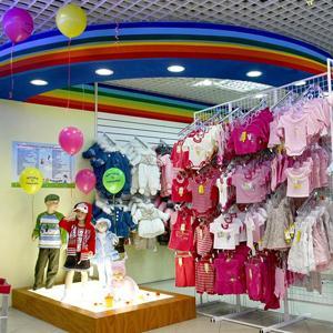 Детские магазины Заволжье