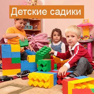 Детские сады Заволжье