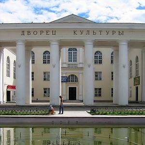 Дворцы и дома культуры Заволжье