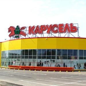 Гипермаркеты Заволжье