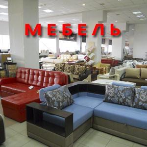 Магазины мебели Заволжье