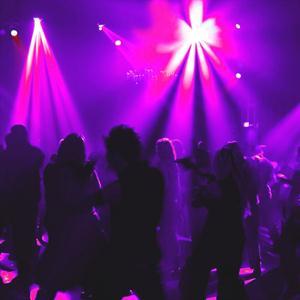 Ночные клубы Заволжье