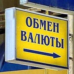 Обмен валют Заволжье