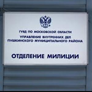 Отделения полиции Заволжье