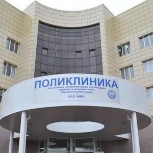 Поликлиники Заволжье