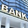 Банки в Заволжье