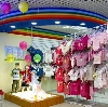 Детские магазины в Заволжье