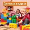 Детские сады в Заволжье