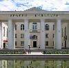 Дворцы и дома культуры в Заволжье