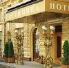 Гостиницы в Заволжье