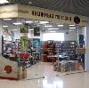 Книжные магазины в Заволжье