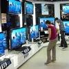 Магазины электроники в Заволжье