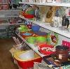 Магазины хозтоваров в Заволжье
