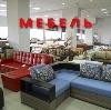 Магазины мебели в Заволжье
