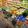 Магазины продуктов в Заволжье