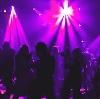 Ночные клубы в Заволжье