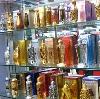Парфюмерные магазины в Заволжье