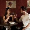 Рестораны, кафе, бары в Заволжье