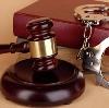 Суды в Заволжье
