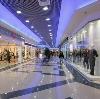 Торговые центры в Заволжье