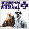 Ветеринарные аптеки в Заволжье