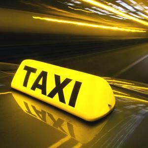 Такси Заволжье
