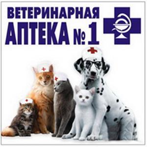 Ветеринарные аптеки Заволжье